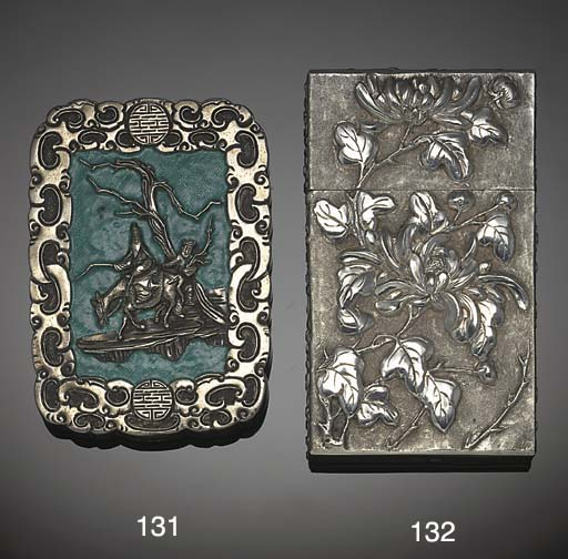 A Chinese silver card-case, ea