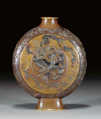 A Japanese bronze moonflask, l