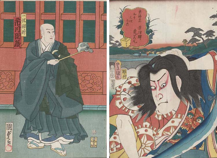 Kunichika, an oban ditpych