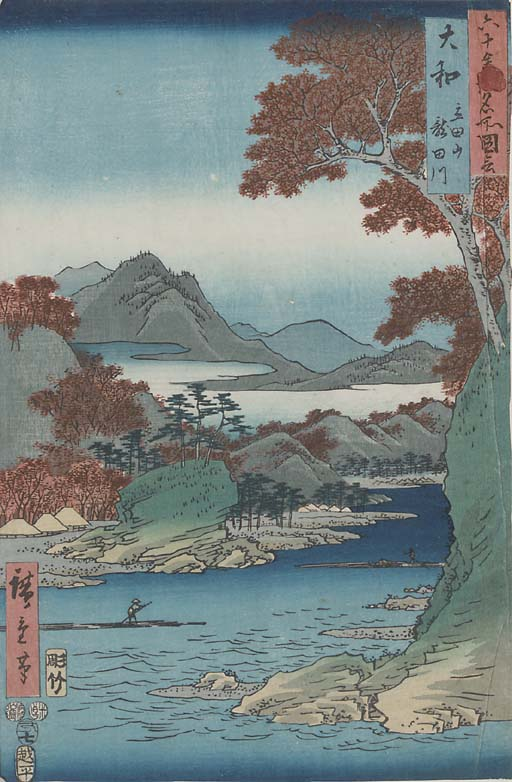 Hiroshige, two oban prints fro