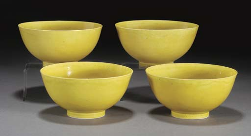 A set of four Chinese yellow g