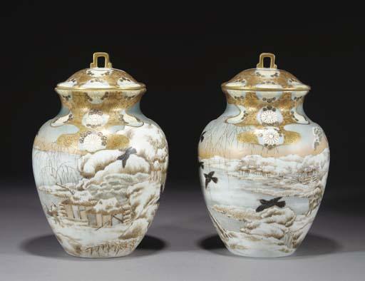 A pair of Kutani baluster vase