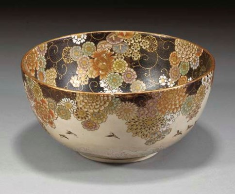 A Japanese Satsuma deep bowl,