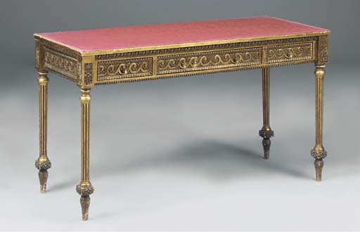 A GILTWOOD SIDE TABLE