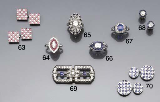 A rectangular-cut diamond, dia