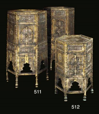 A PAIR OF CAIRO-WARE INLAID BR