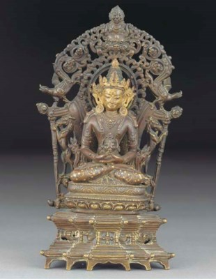 A Nepalese parcel gilt lacquer