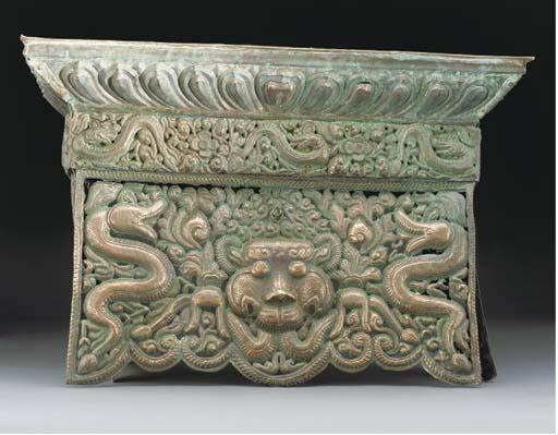 A Tibetan copper portable alta