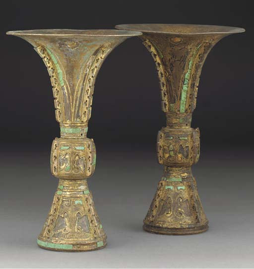 A pair of Chinese gilt bronze