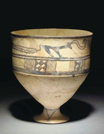A TEPE SIALK POTTERY FOOTED BO