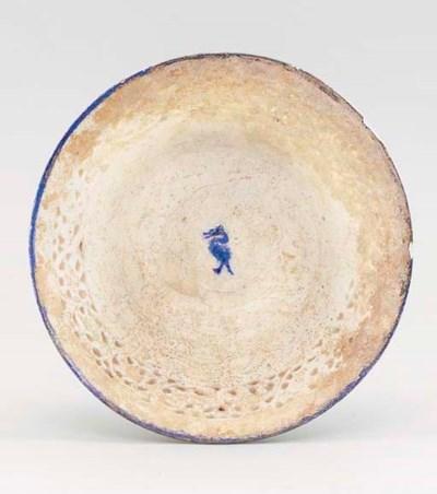 A KASHAN PIERCED COBALT-BLUE A