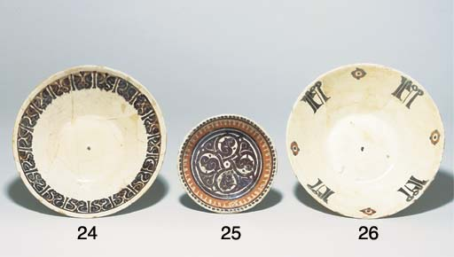 A SMALL NISHAPUR POTTERY BOWL,
