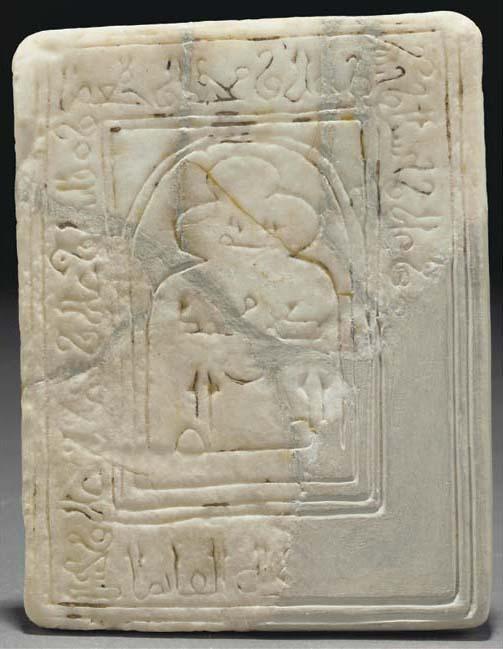 A Khorassan carved white marbl