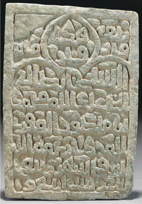 A Khorassan carved grey schist