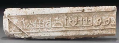 A Khorassan stucco inscription