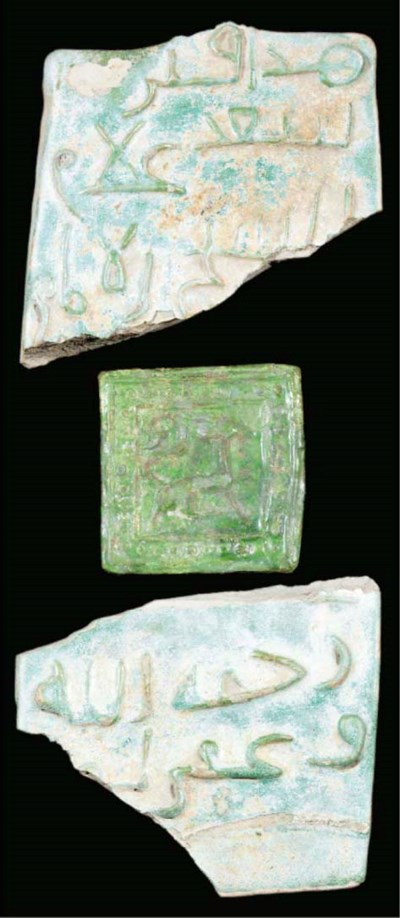 Three tiles and tile fragments
