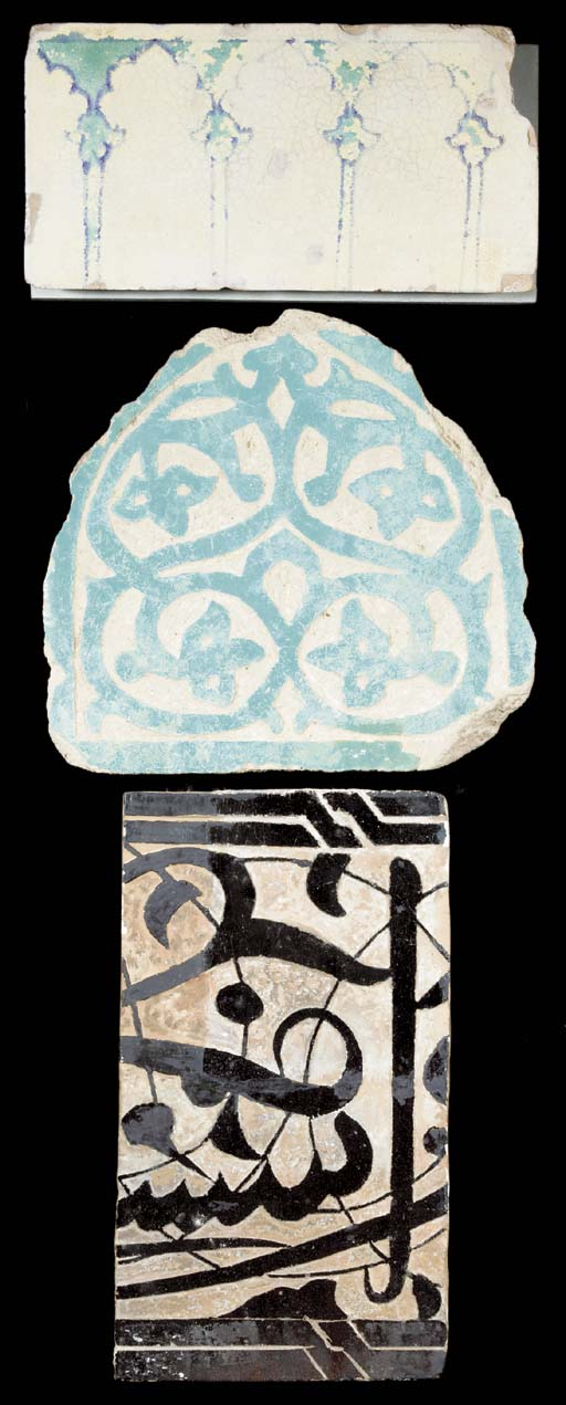 A Moroccan pottery tile, 15/16