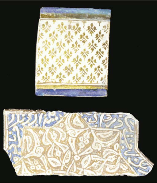 Two lustre and cobalt blue pottery tile fragments, Kashan, central Iran, 13th century