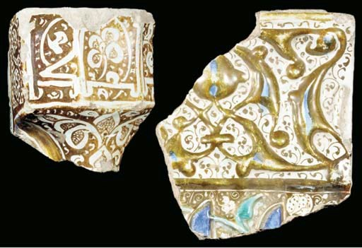 Two Kashan lustre fragments, c