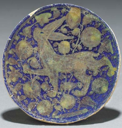 A Raqqa lustre and cobalt blue