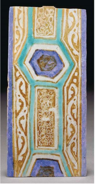 A Kashan lustre, cobalt and bl