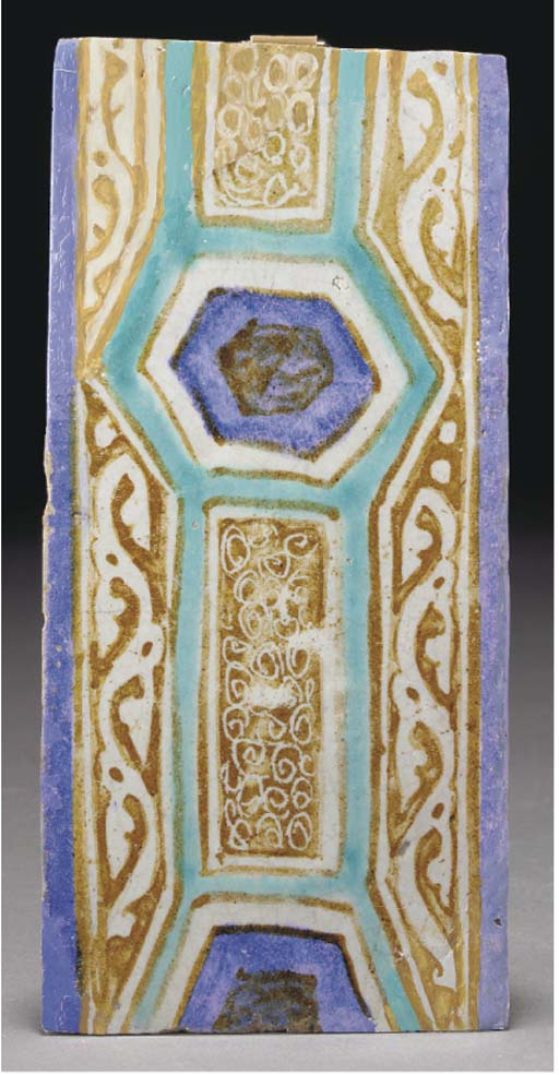 A Kashan lustre, cobalt and blue pottery tile, central Iran, 13/14th century
