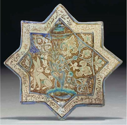 A composition Kashan lustre an