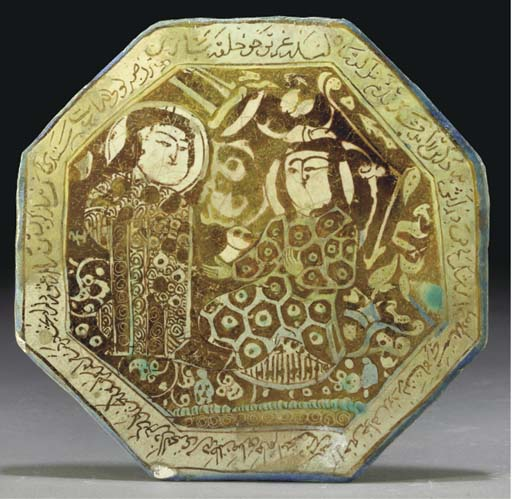 A composite Kashan luster and cobalt blue octagonal pottery tile, central Iran, 13th century