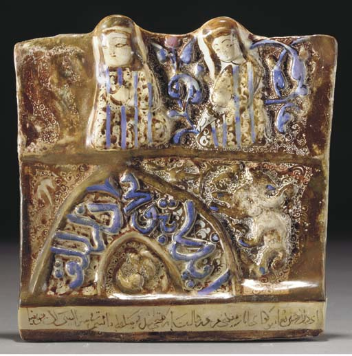 A Kashan moulded lustre and co