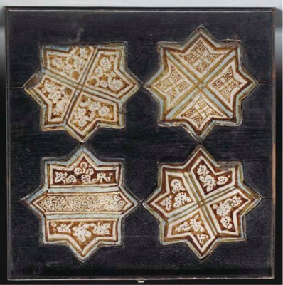 Four Kashan lustre and cobalt-