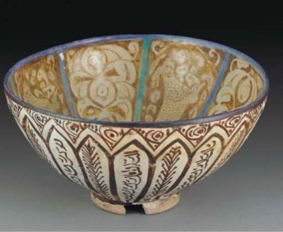 A Sultanabad lustre pottery bo