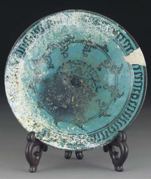A Raa turquoise glazed dish, S