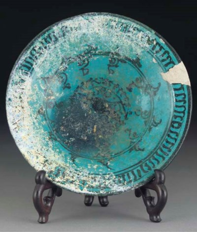 A Raa turquoise glazed dish, S