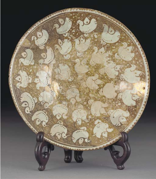 A Kashan lustre pottery dish,