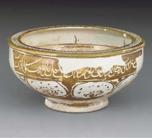 A Kashan lustre pottery bowl,