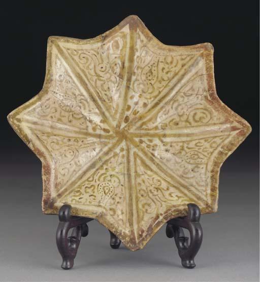 A Kashan lustre pottery stella