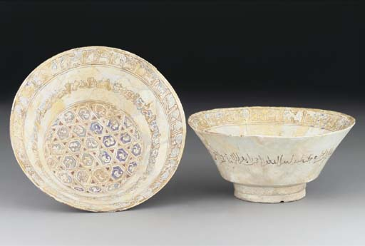 TWO MINA'I CONICAL POTTERY BOW