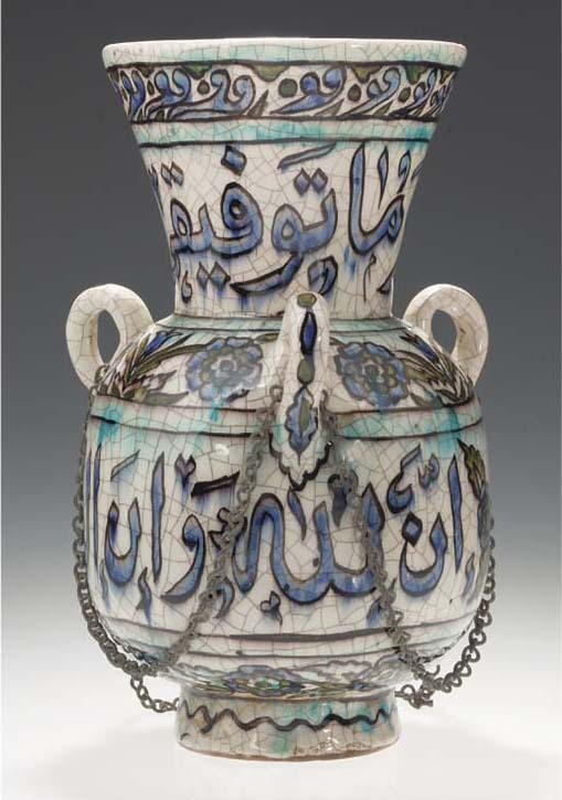 A Syrian glazed pottery mosque
