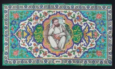 A Persian twenty-eight piece t