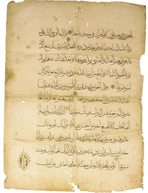 A FOLIO FROM A MASSIVE QUR'AN,
