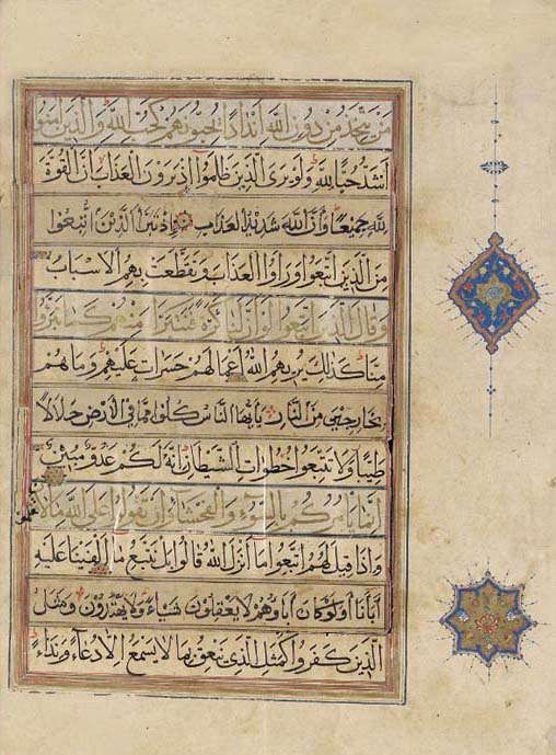Two Qur'an folios, Probably Shiraz, mid-16th century