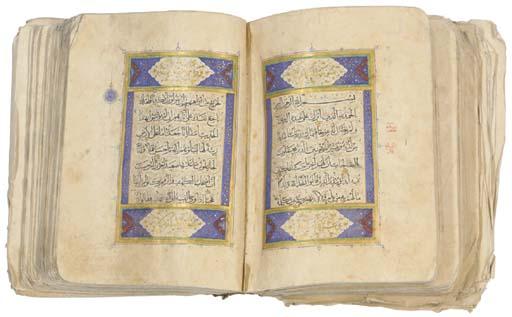 QUR'AN, IRAN, 16TH CENTURY