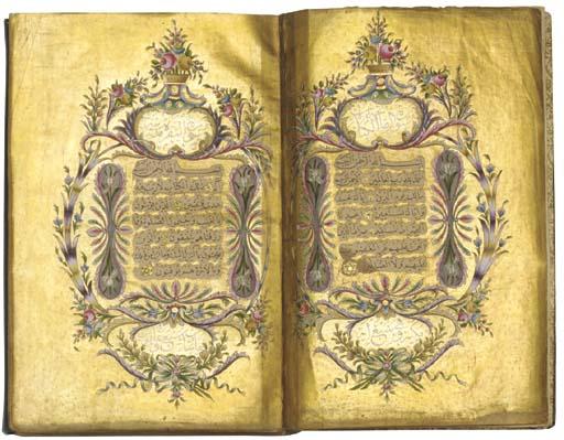 QUR'AN, OTTOMAN TURKEY, AH 1269/1852-3 AD