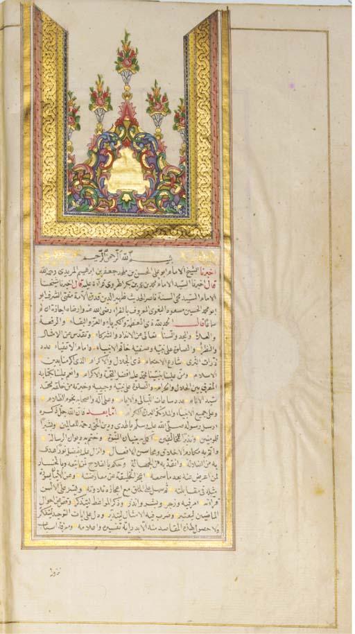 Mu'allam al-Tanzil min al-Tafs