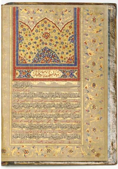 SAHIFAT AL-KAMILAT, QAJAR IRAN