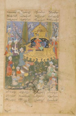 ABU'L QASIM FIRDOWSI: SHAHNAME