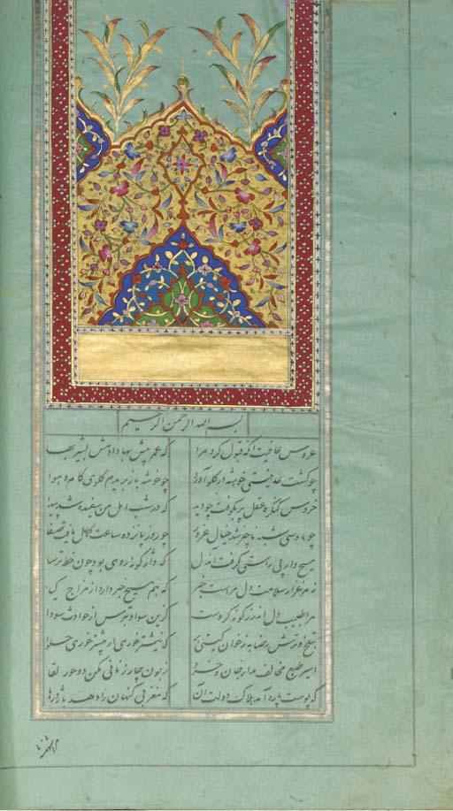 AFDAL AL-DIN KHAQANI (D. AH 58