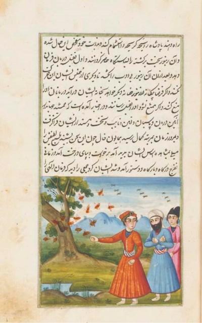 HUSAYN WAIZ KASHIFI: ANWAR-I S