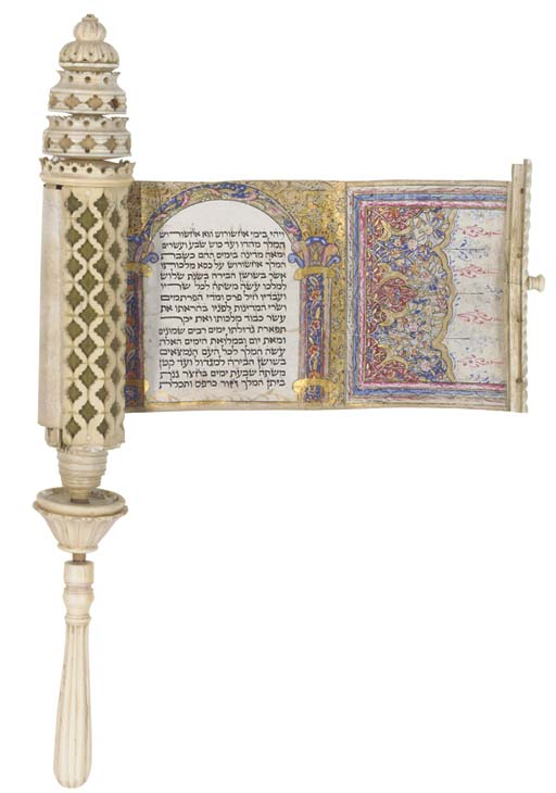 AN ESTHER SCROLL, PROBABLY OTT