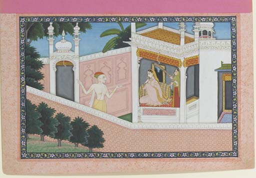 AN ILLUSTRATION FROM A RUKMINI